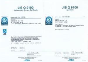 JIS9100 2016版 英語Ver.